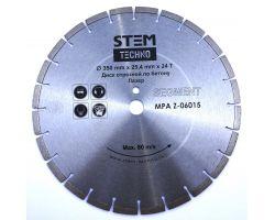 Диск лазерный по бетону STEM TECHNO CL 350