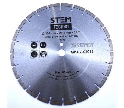 Диск лазерный по бетону STEM TECHNO CL 450 STEM