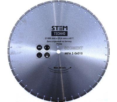 Диск лазерный по бетону STEM TECHNO CL 600 STEM