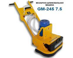 Машина мозаично-шлифовальная СПЛИТСТОУН GM-245/5,5