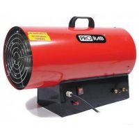 Газовое тепловое оборудование